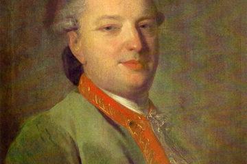 Василий Иванович Майков