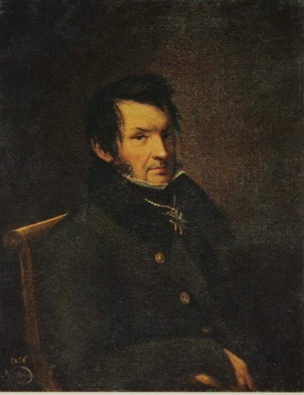 Аполлон Александрович Майков
