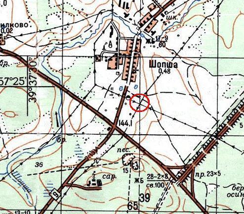 Место падения Миг-17