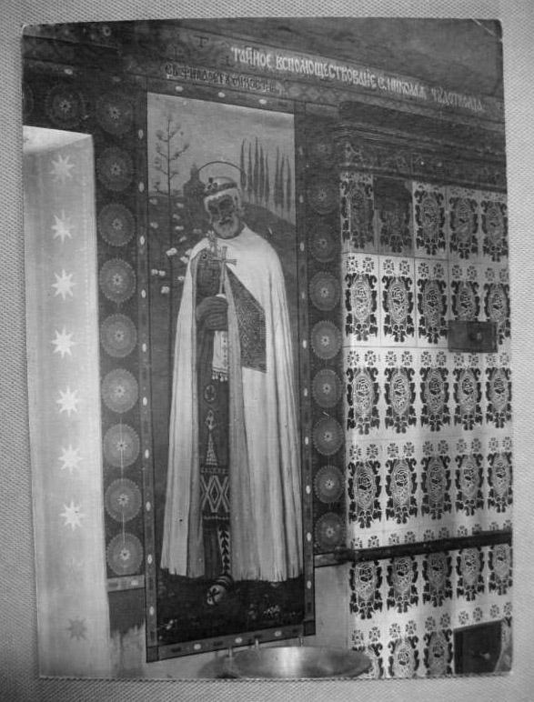 Гаврилов-Ям церковь Николая Чудотворца