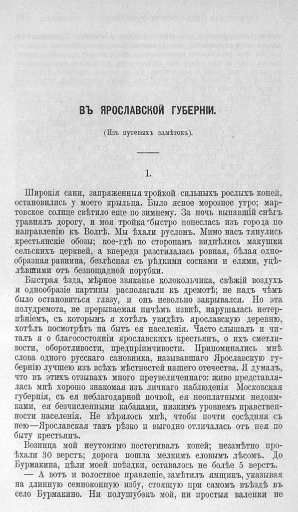 Андрей Александрович Исаев