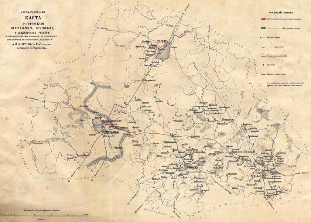 карата раскопок графа Уварова