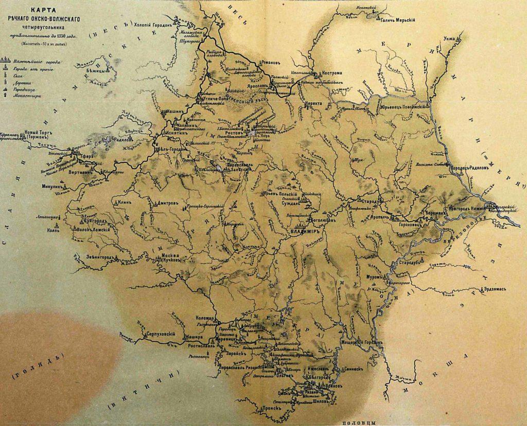 карта обитания народа Меря