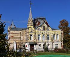 Музей села Великого