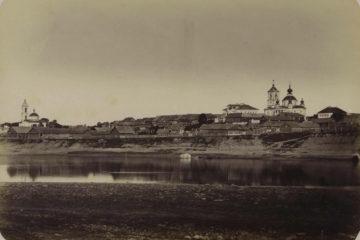 г. Мышкин фото М. П. Настюкова 1867 г.