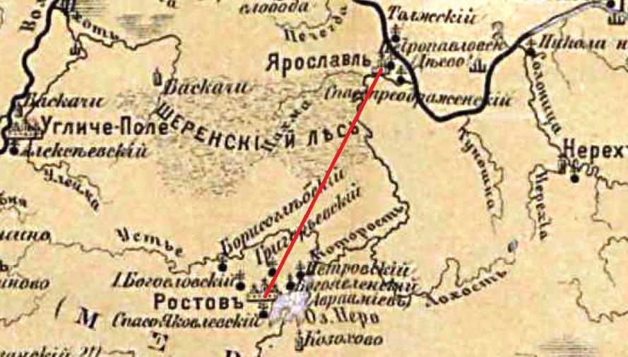 дорога от Ростова к Ярославлю