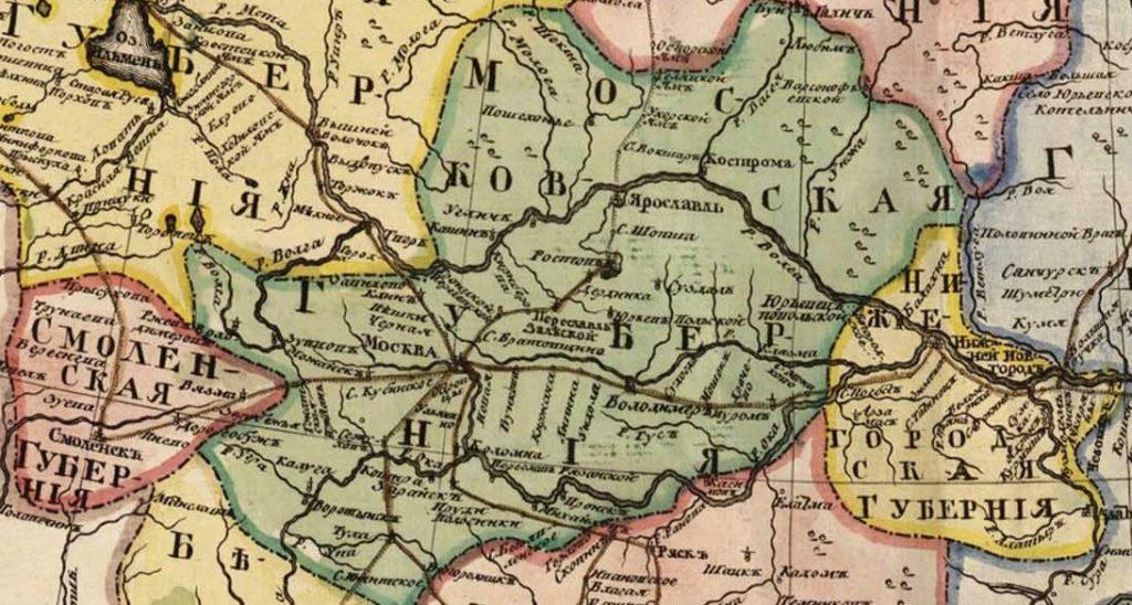 Шопша на почтовой карте России
