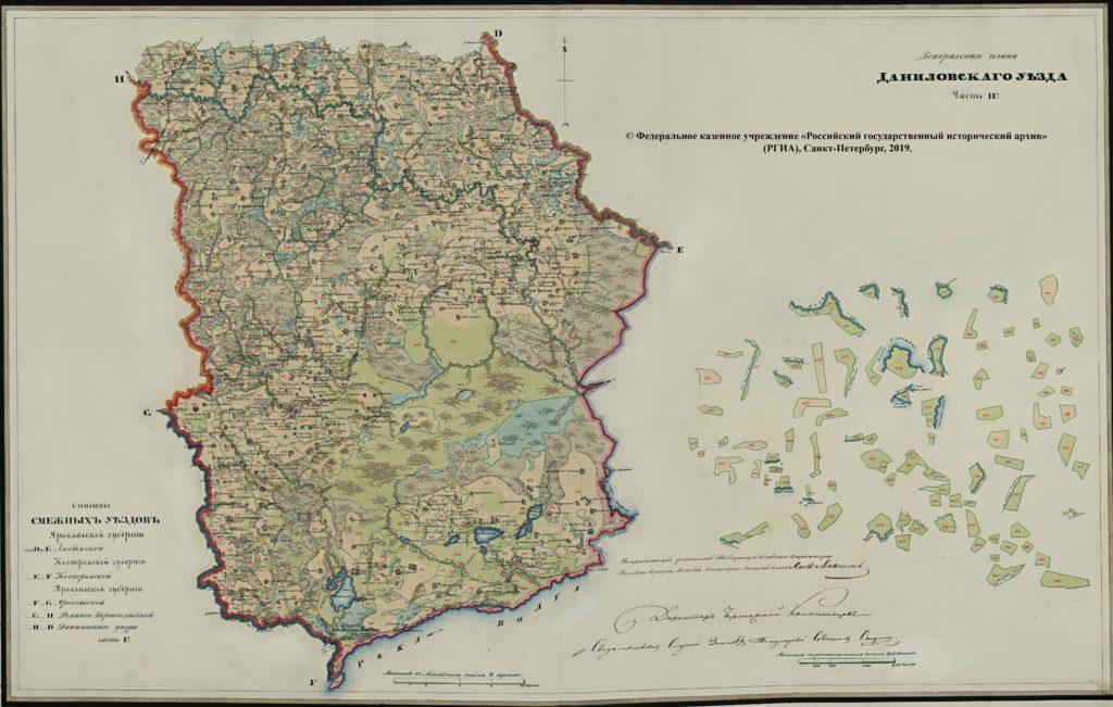 Генеральный план Даниловского уезда. Ч. 2.