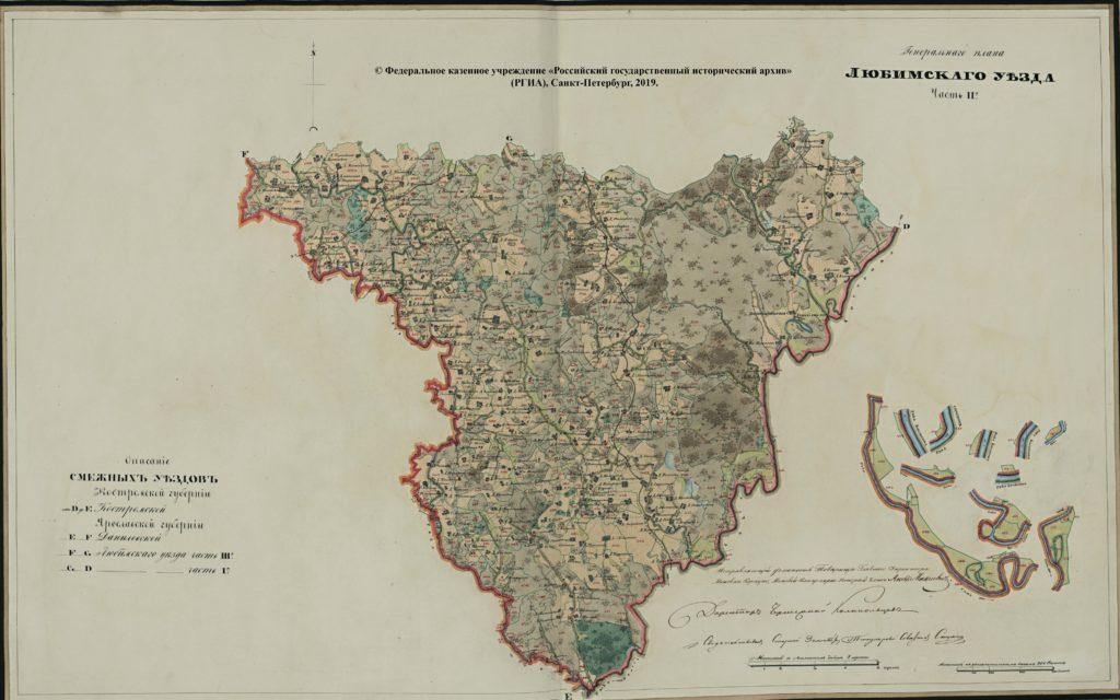 Генеральный план Любимского уезда. Ч. 2.