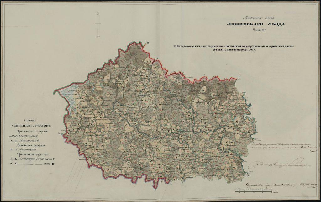 Генеральный план Любимского уезда. Ч. 3.