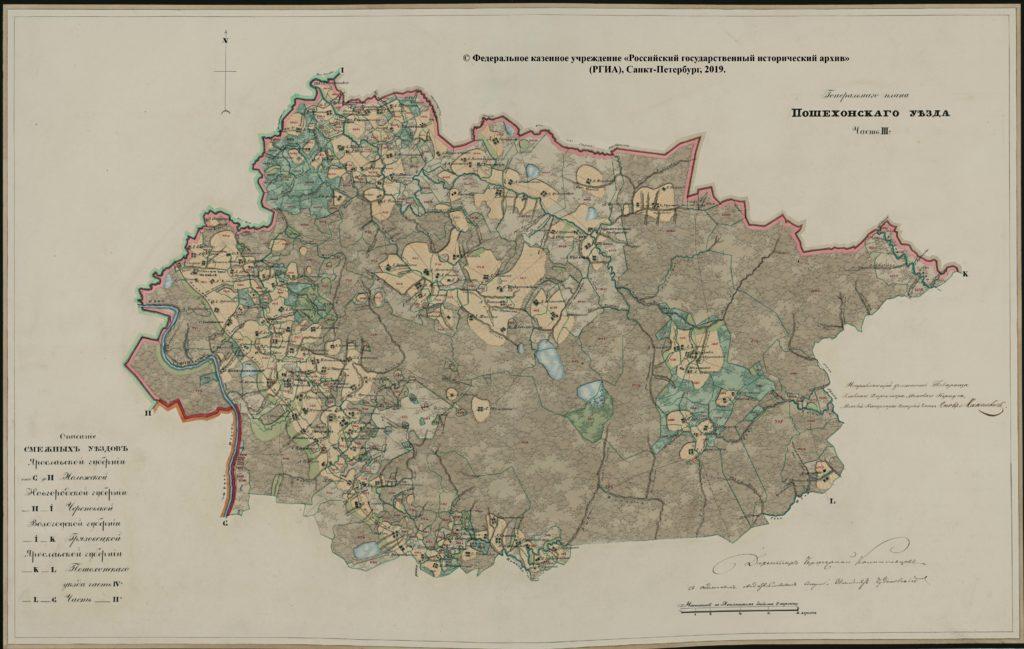 Генеральный план Пошехонского уезда. Ч. 3.