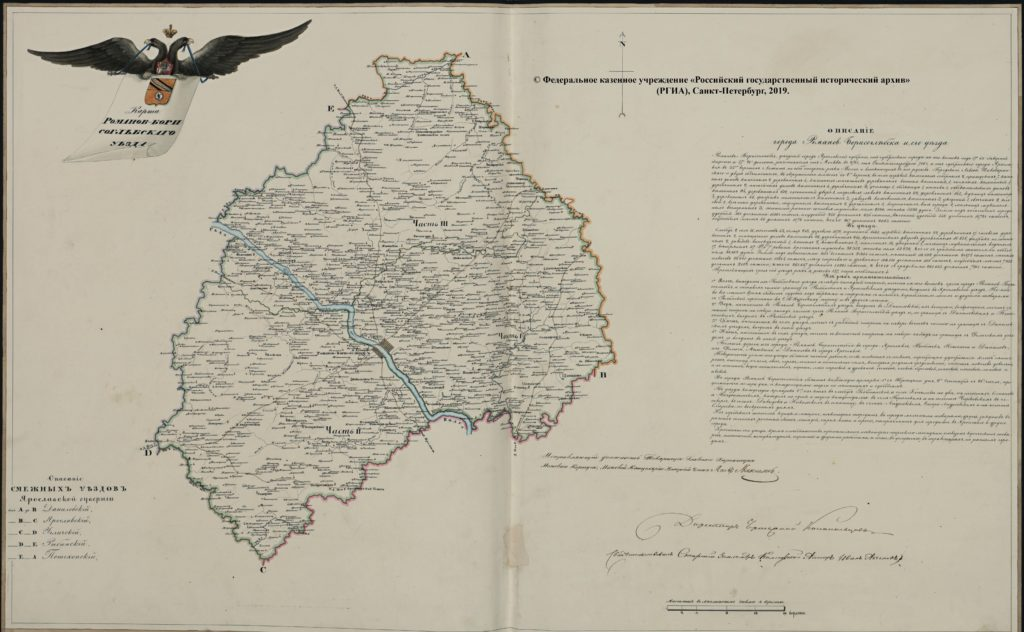 Карта Романов-Борисоглебского уезда.