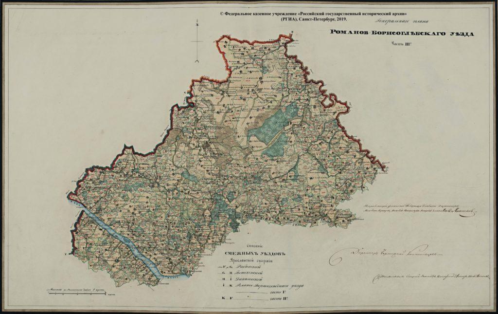 Генеральный план Романов-Борисоглебского уезда. Ч. 3.