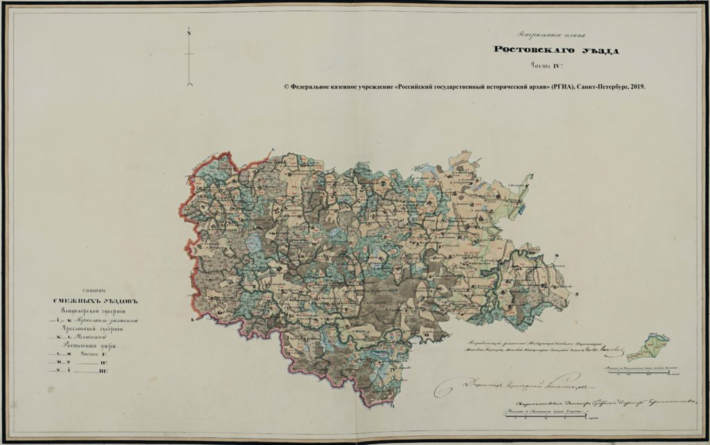 Генеральный план Ростовского уезда. Ч. 4.