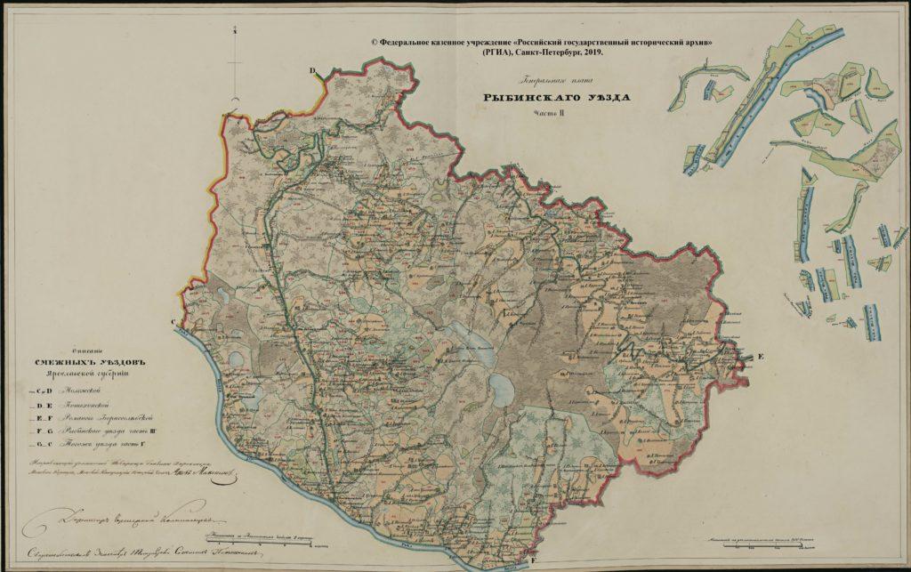 Генеральный план Рыбинского уезда. Ч. 2.