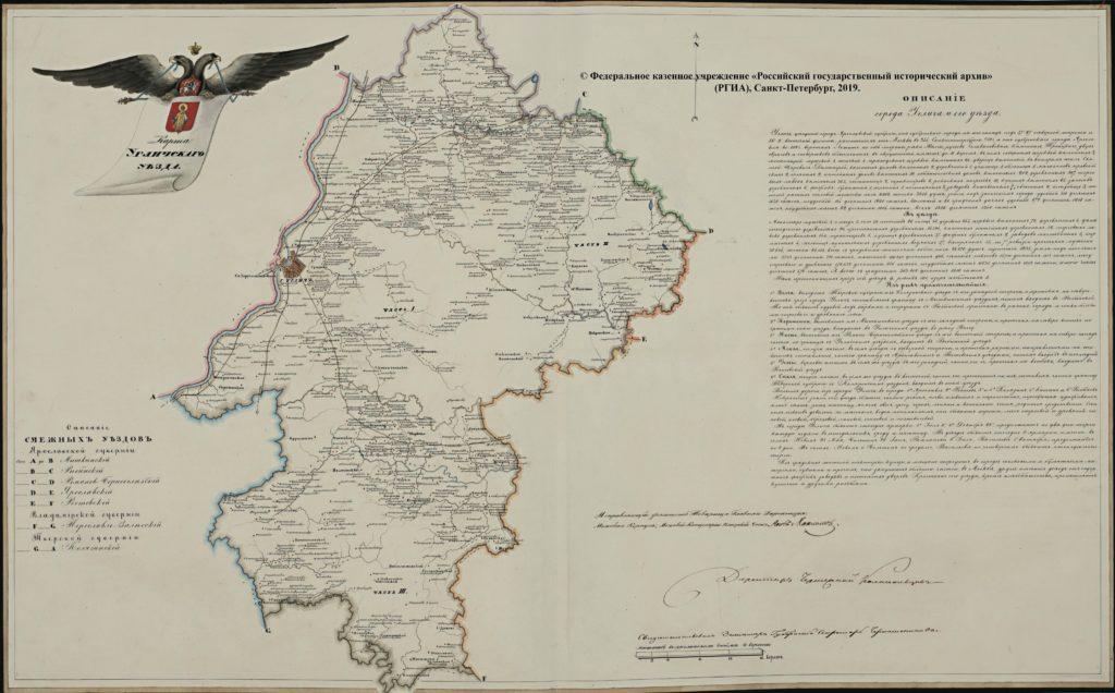 Карта Угличского уезда