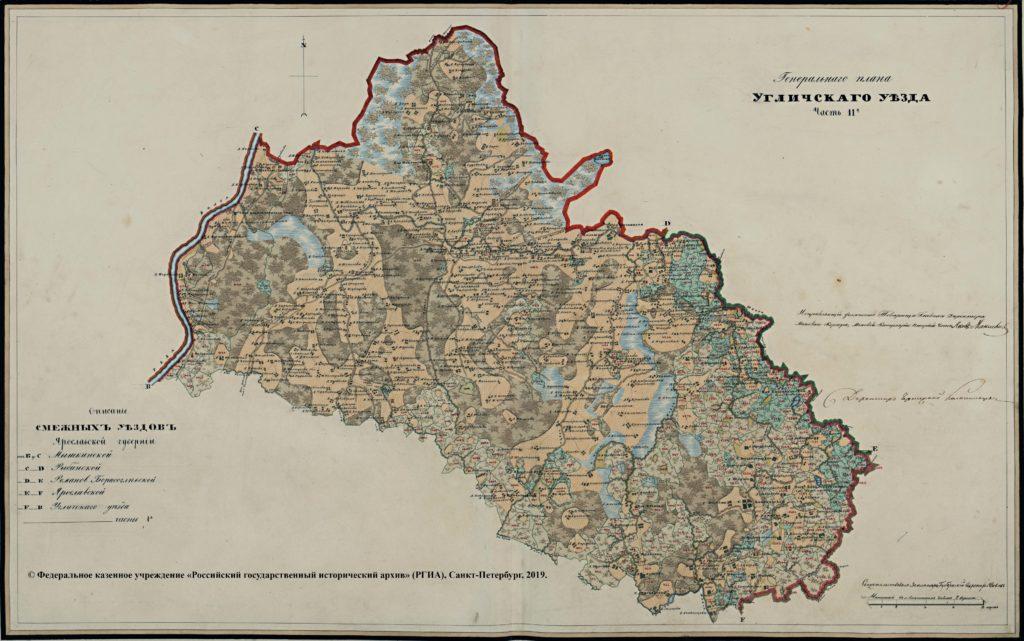 Генеральный план Угличского уезда. Ч. 2.