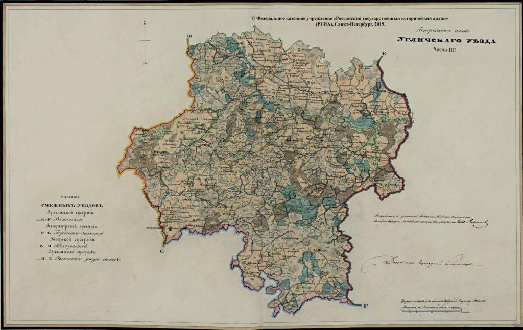 Генеральный план Угличского уезда. Ч. 3.