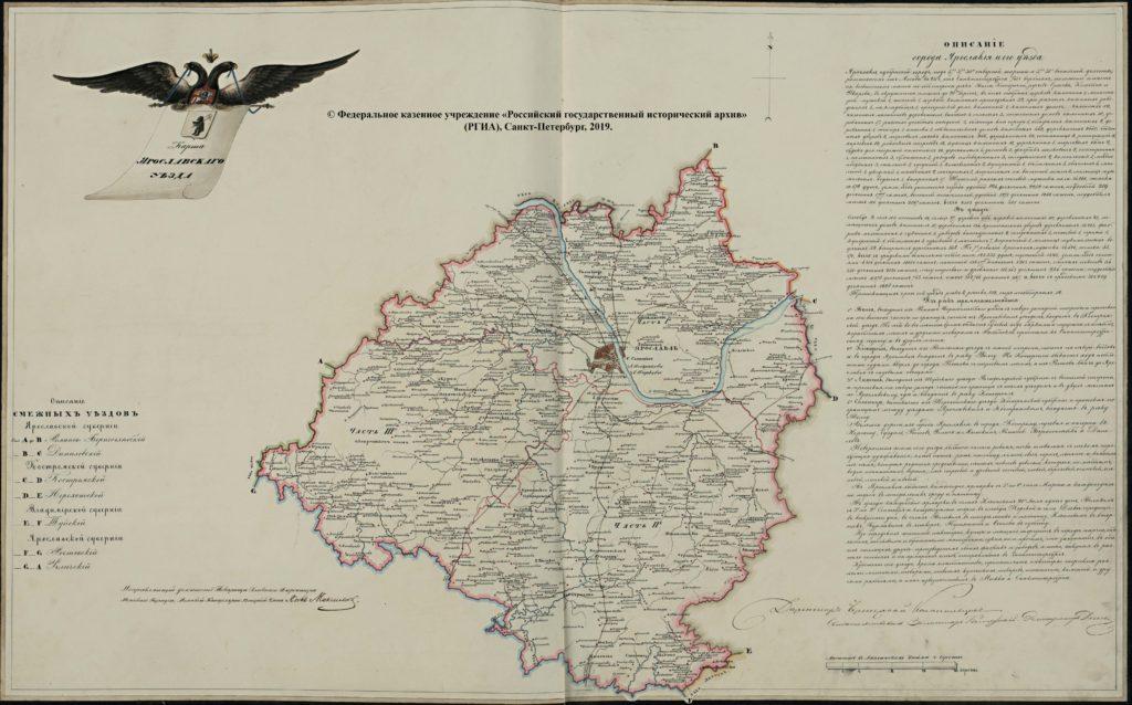 Карта Ярославского уезда