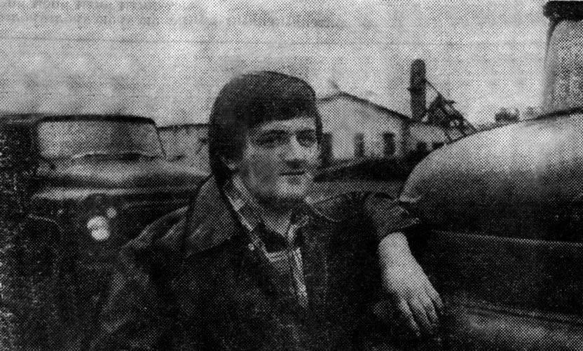 Леонид Каляганов
