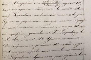 барон Александр Казимирович Мейндорф