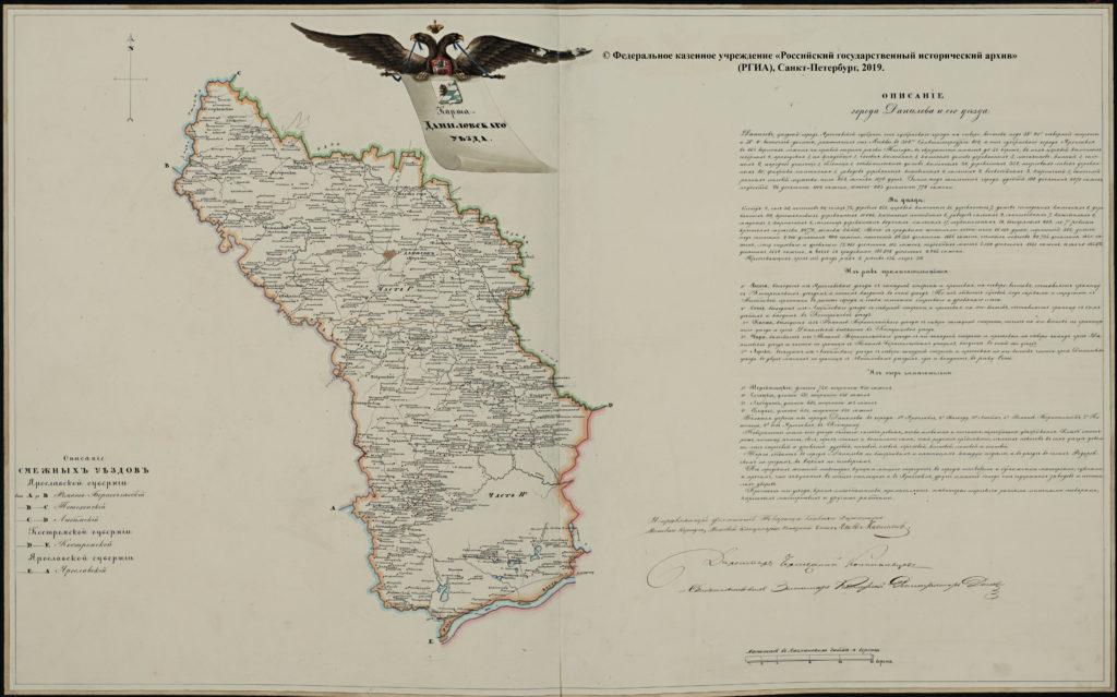 карта Даниловского уезда