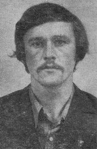 Шопша Вячеслав Никифоров
