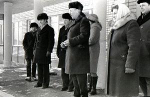 Шопша Юрий Алексеевич Скребков