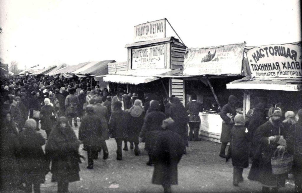 Ростовская ярмарка