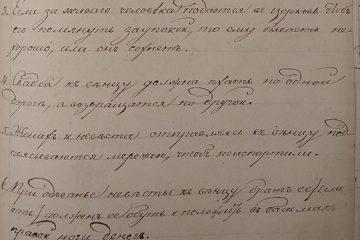 Приметы и суеверия Ростовского уезда