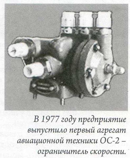 Агат ГМЗ