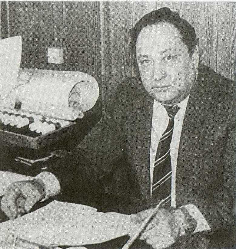 Анатолий Михайлович Леньшин Агат