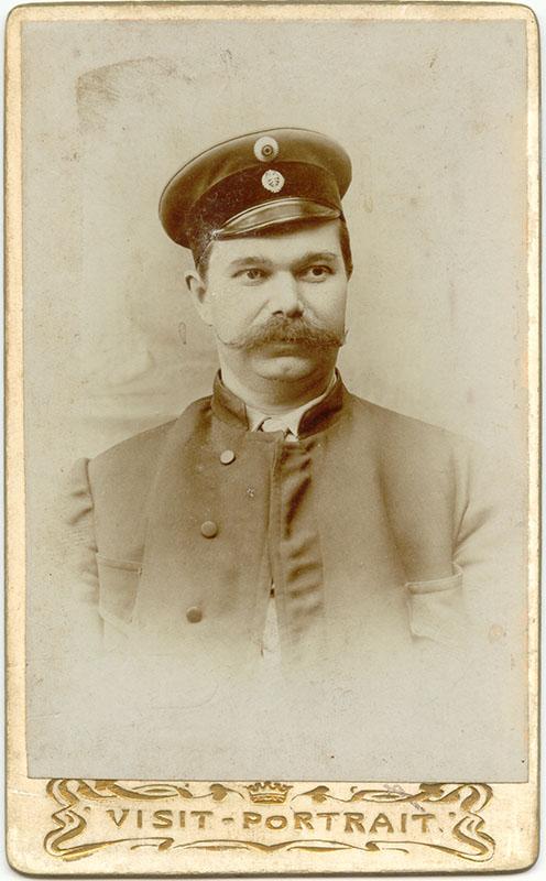 Илья Дмитриевич Писарев
