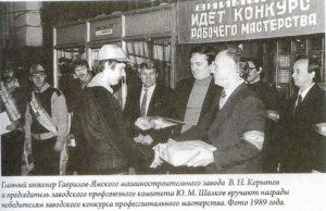 ГМЗ Агат