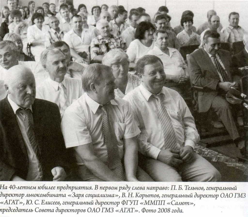 Владимир Николаевич Корытов