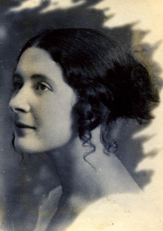 Евгения Юрьевна Хин.