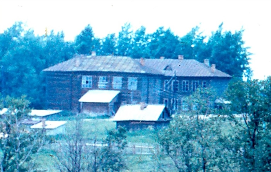 Фото 1979г. Старое здание школы.