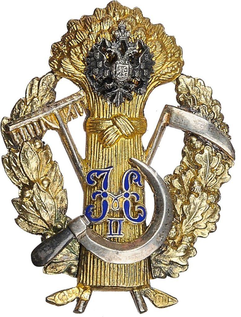Знак корреспондента Министерства земледелия