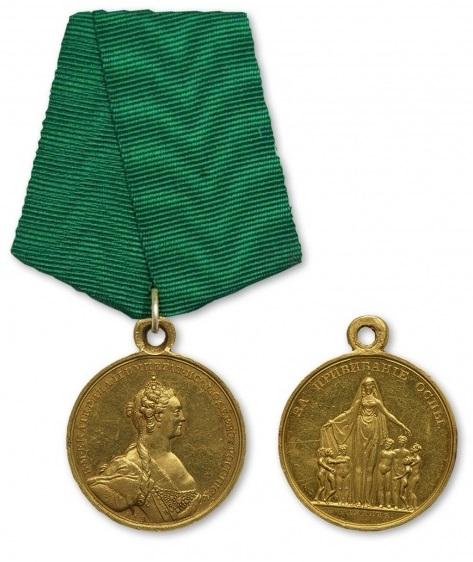 Медаль за оспопрививание