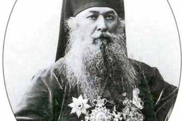 Епископ Угличский Иоанникий