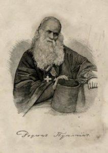 история г. Рыбинска