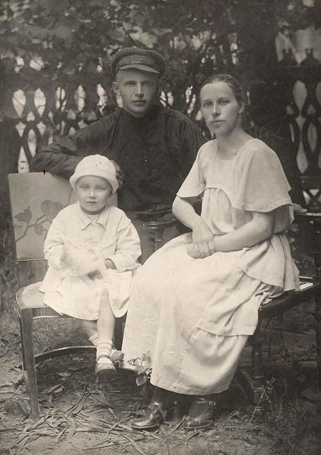Латышевы Аристарх Александрович и Мария Митрофановна