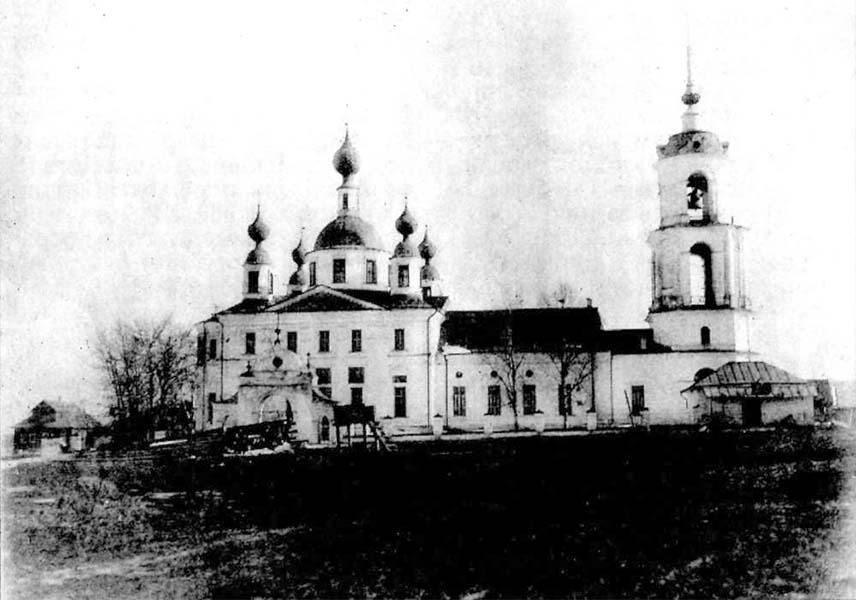 Церковь Рождества Христова. Фото из коллекции форума ЯРИРО