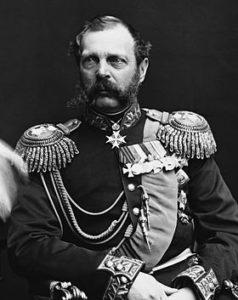 """Император Александр II """"Освободитель"""""""