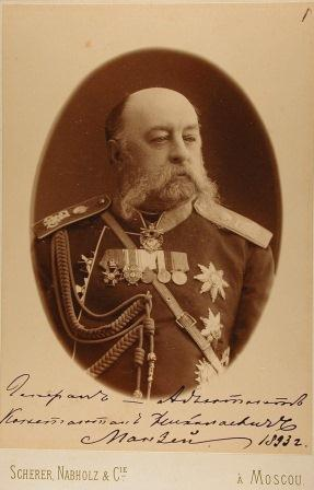 Свиты его величества Генерал-майор Константин Николаевич Манзей