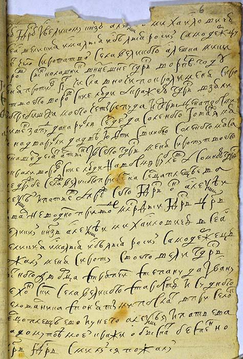 Челобитная крестьянина села Великого Алексея Микифорова 1674 г.