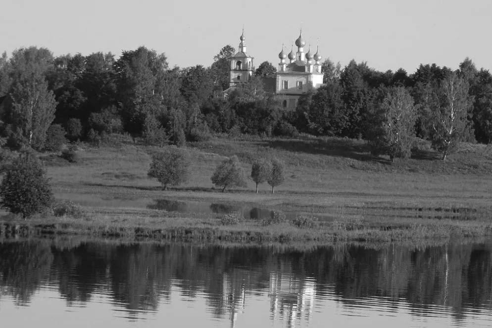 Село Поводнево