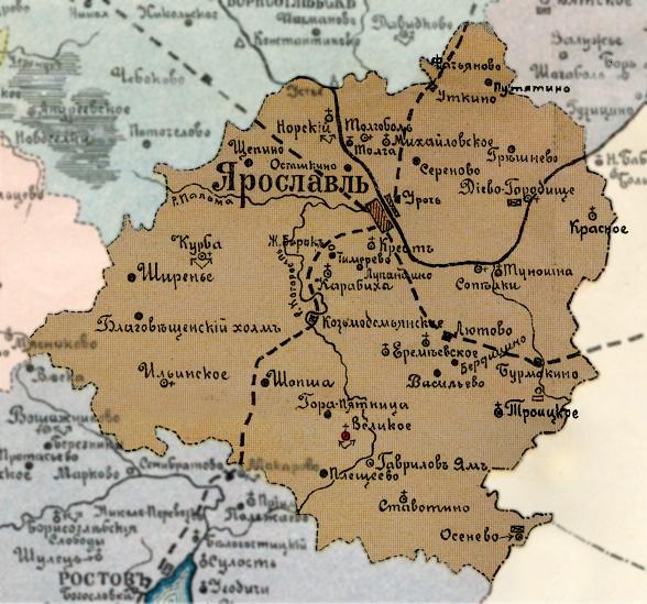 Ярославский уезд