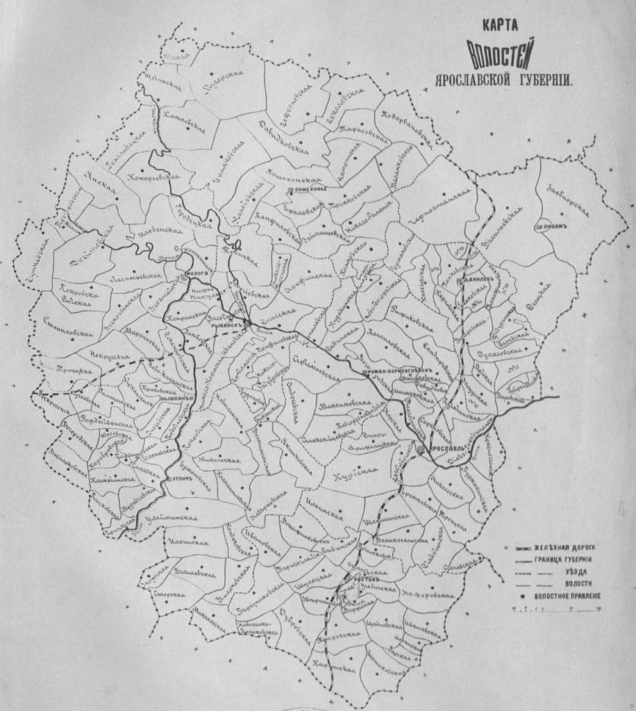 Карта волостей Ярославской губернии