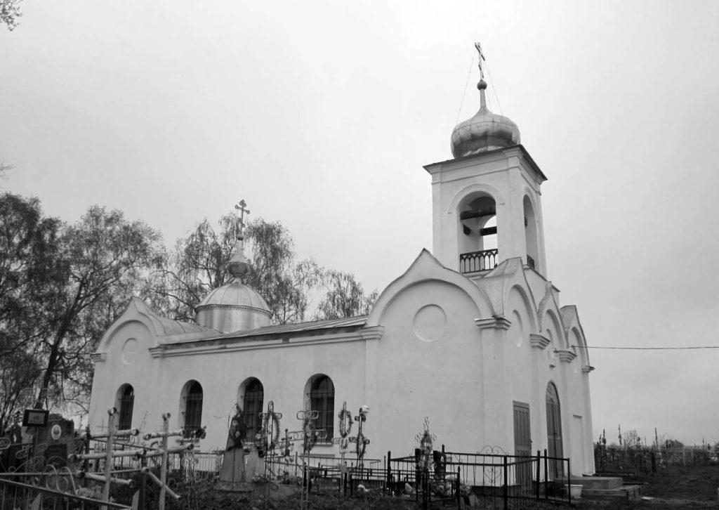 Село Богородское. Церковь Сошествия Святого Духа.